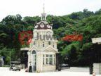 中国台湾的房产,Huacheng Rd. Xindian Dist.,编号36482290