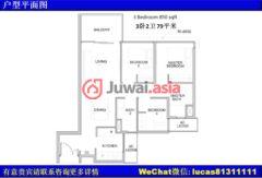新加坡东北地区新加坡的房产,84 Upper Serangoon View,编号37637662