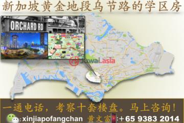 中星加坡房产房价_新加坡房产房价_居外网在售新加坡3卧3卫新开发的房产总占地6501平方米SGD 2,023,000