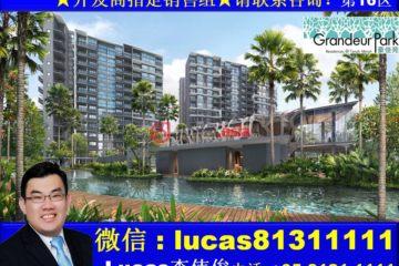 居外网在售新加坡3卧2卫新房的房产总占地24394平方米SGD 1,100,245