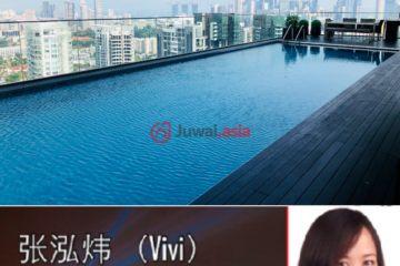 居外网在售新加坡5卧6卫新开发的房产总占地8086平方米SGD 39,800,000