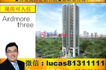 中星加坡房产房价_新加坡房产房价_居外网在售新加坡3卧3卫新房的房产总占地5108平方米SGD 5,421,544