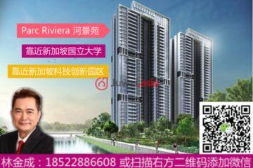 西南省房产房价_新加坡房产房价_居外网在售新加坡2卧2卫新开发的房产总占地18909平方米SGD 904,000
