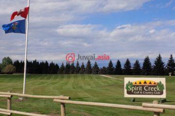 加拿大房产房价_阿尔伯塔房产房价_居外网在售加拿大总占地420873平方米的土地