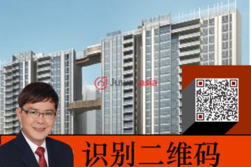 东北地区房产房价_新加坡房产房价_居外网在售新加坡1卧1卫新开发的房产总占地18482平方米SGD 780,000